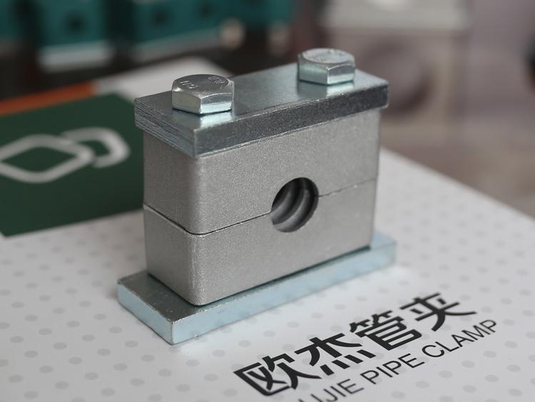 Aluminum alloy pipe clamp